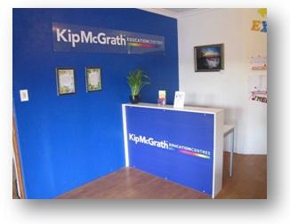 Kip McGrath franchise reception