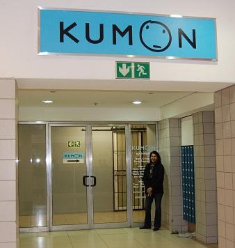 kumon building