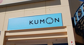 kumon franchise outside