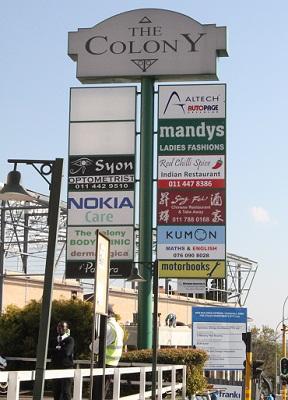 kumon signage